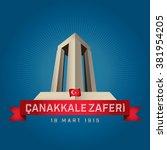 republic of turkey national... | Shutterstock .eps vector #381954205