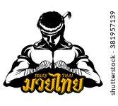 muay thai  thai boxing  vector... | Shutterstock .eps vector #381957139
