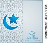islamic greeting background... | Shutterstock .eps vector #381971155