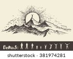 hand drawn vector illustration  ... | Shutterstock .eps vector #381974281