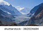 Small photo of Passu Glacier. Karakorum region. Northern Pakistan