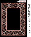 ethnic embroidery graphic... | Shutterstock .eps vector #382052269