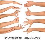 set of hands   Shutterstock . vector #382086991