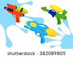 colorful water gun vector pack | Shutterstock .eps vector #382089805