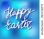 happy easter cards illustration ...   Shutterstock .eps vector #382126075