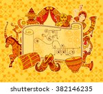 Vector design of Indian art style Subh Vivah (Happy Wedding) message | Shutterstock vector #382146235
