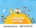 songkran festival  thailand new ... | Shutterstock .eps vector #382150765