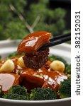dongpo's braised pork | Shutterstock . vector #382152031