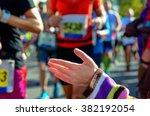 blurred motion  marathon... | Shutterstock . vector #382192054