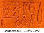 egyptian hieroglyphs on the...   Shutterstock . vector #382428199