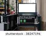 Subway Ad In Wall Street...