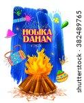 illustration of holika dahan ... | Shutterstock .eps vector #382489765