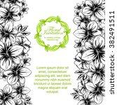 vintage delicate invitation... | Shutterstock .eps vector #382491511