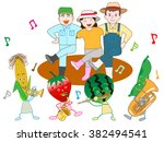 vegetables play music and are... | Shutterstock .eps vector #382494541