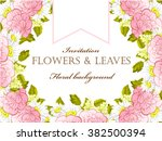 romantic invitation. wedding ... | Shutterstock .eps vector #382500394