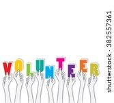 volunteer text banner hold in...   Shutterstock .eps vector #382557361
