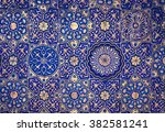 gold and blue ceiling in a... | Shutterstock . vector #382581241