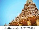Wat Phra Kaeo   Emerald Buddha...