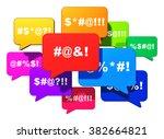 color speech bubbles or... | Shutterstock . vector #382664821