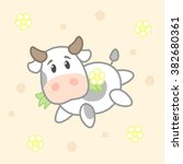 cute cow  drawing for kids... | Shutterstock .eps vector #382680361