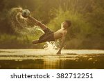 local soccer player with ball... | Shutterstock . vector #382712251