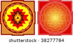 "Shree Yantra: Shree meaning wealth and Yantra - Meaning ""Instrument"". It is the most auspicious, important and  powerful Yantra."