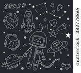 vector set of space objects.... | Shutterstock .eps vector #382778869