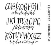 vector hand drawn alphabet.... | Shutterstock .eps vector #382835455