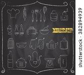 set of kitchen hand drawn... | Shutterstock .eps vector #382894939