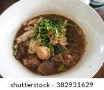 Pork Or Beef Thai Noodle Soup....