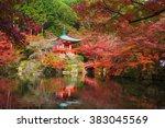 Daigoji Temple With Autumn...