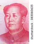Mao Zedong On 100 Chinese Yuan...