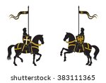 silhouettes of two knights | Shutterstock .eps vector #383111365