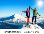 two tourists reaching the... | Shutterstock . vector #383149141
