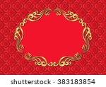 antique background with golden... | Shutterstock .eps vector #383183854