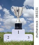 Trophy cup - stock photo
