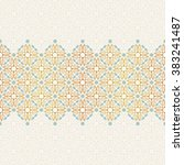 vector islam pattern border.... | Shutterstock .eps vector #383241487