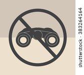 anti spyware icon symbol...   Shutterstock .eps vector #383264164