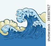 ocean big wave. vector cartoon... | Shutterstock .eps vector #383307817