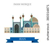 imam shah mosque in iran. flat...