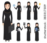 set of business arab woman... | Shutterstock .eps vector #383317309