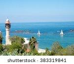 minaret of al bahr mosque and... | Shutterstock . vector #383319841