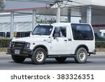 chiangmai  thailand  february 9 ... | Shutterstock . vector #383326351