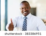 happy black business man giving ... | Shutterstock . vector #383386951