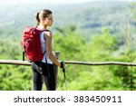 beautiful hiker woman enjoying... | Shutterstock . vector #383450911