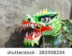 closeup head dancing dragon... | Shutterstock . vector #383508334
