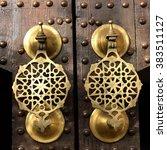 The Metal Door Handle In...