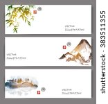 three banners with green bamboo ... | Shutterstock .eps vector #383511355
