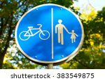 Road Sign For Bikes And...