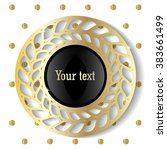 round frame with an ornament. ... | Shutterstock .eps vector #383661499